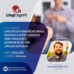 PALESTRA: Linguística Forense No Brasil